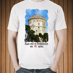 7969ba6304c6 CITIES Archives - Typomplouzakia Θεσσαλονίκη